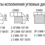 Варианты исполнения угловых диванов